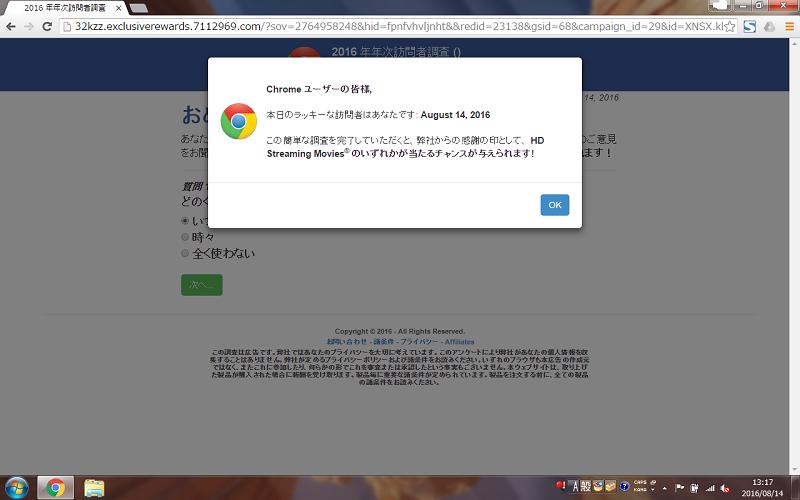 google_sagi