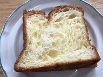 甘過ぎ軽く食べれるデニッシュ食パン ファミリーマート
