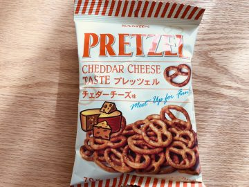 クセになる旨さのプレッツェル(チェダーチーズ味) ダイソー