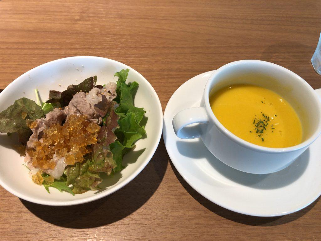 サラダ・スープ ゲシュマック