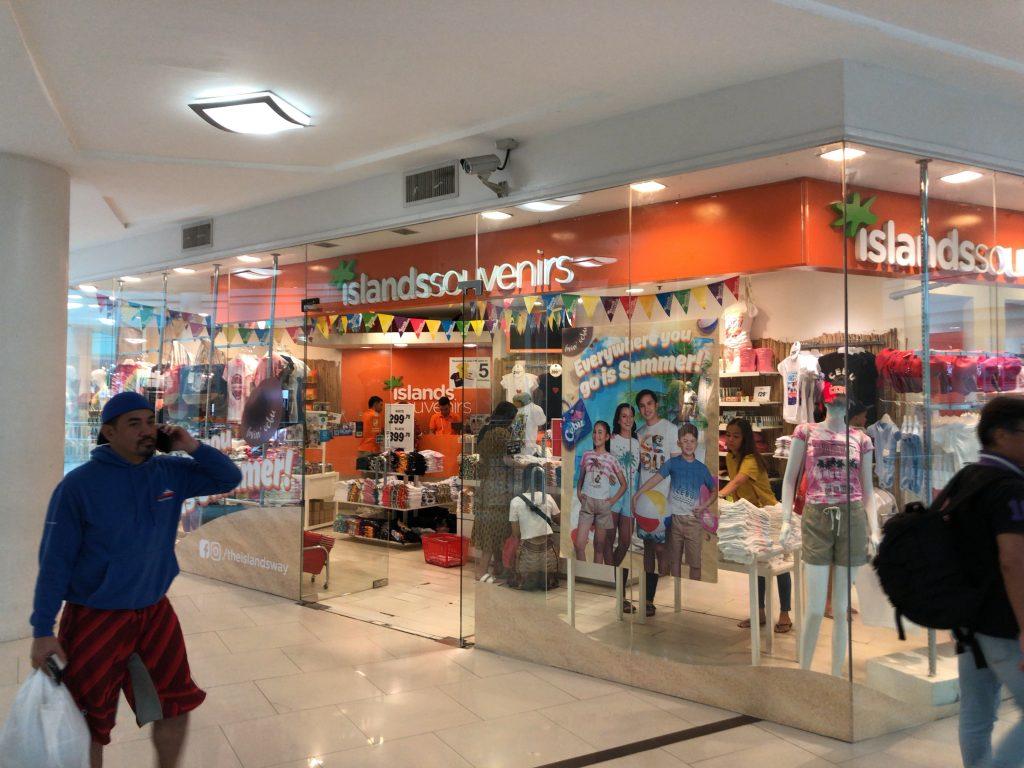 Islands souvenir セブお土産店