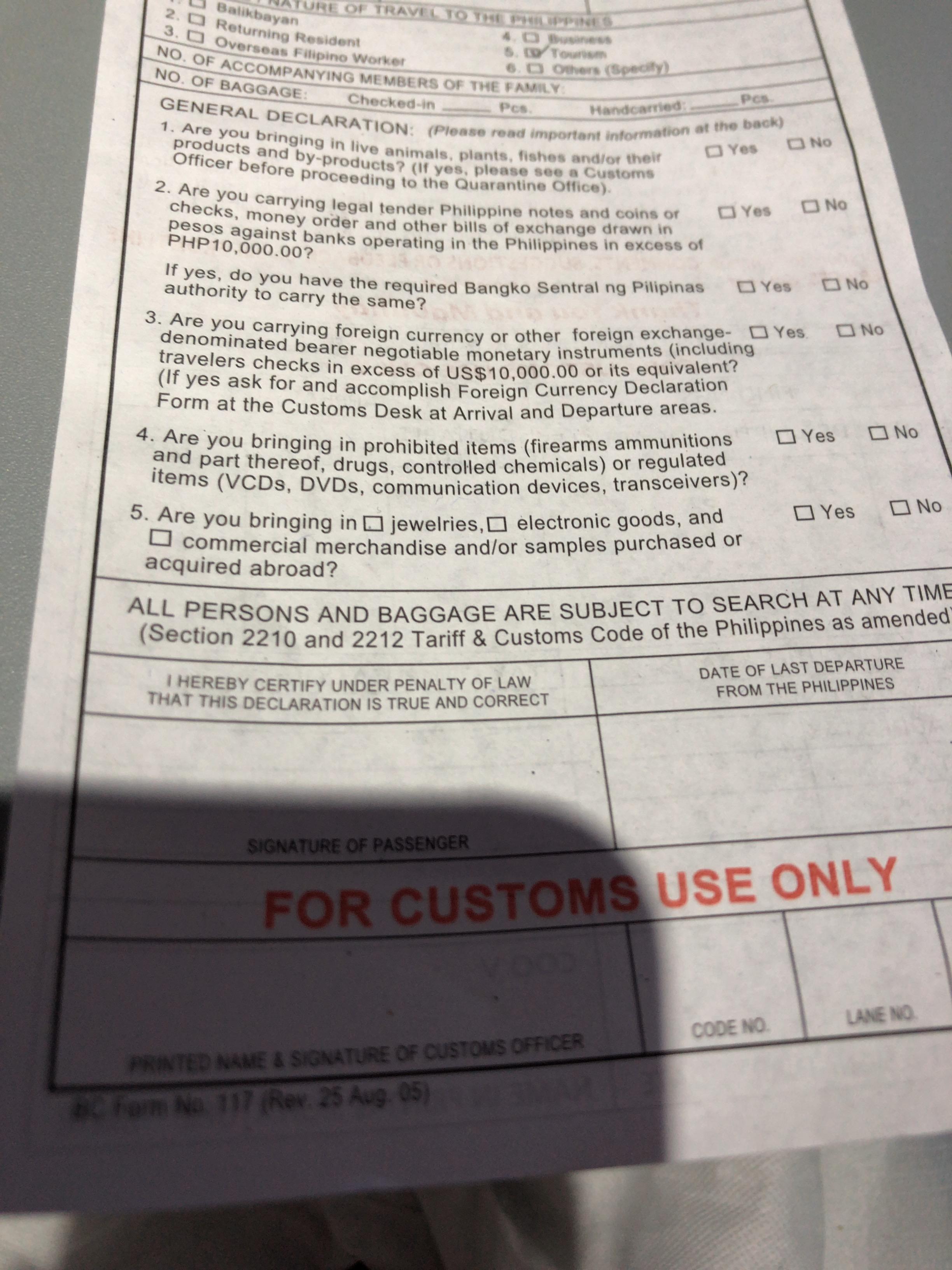 税関申告書 フィリピン航空