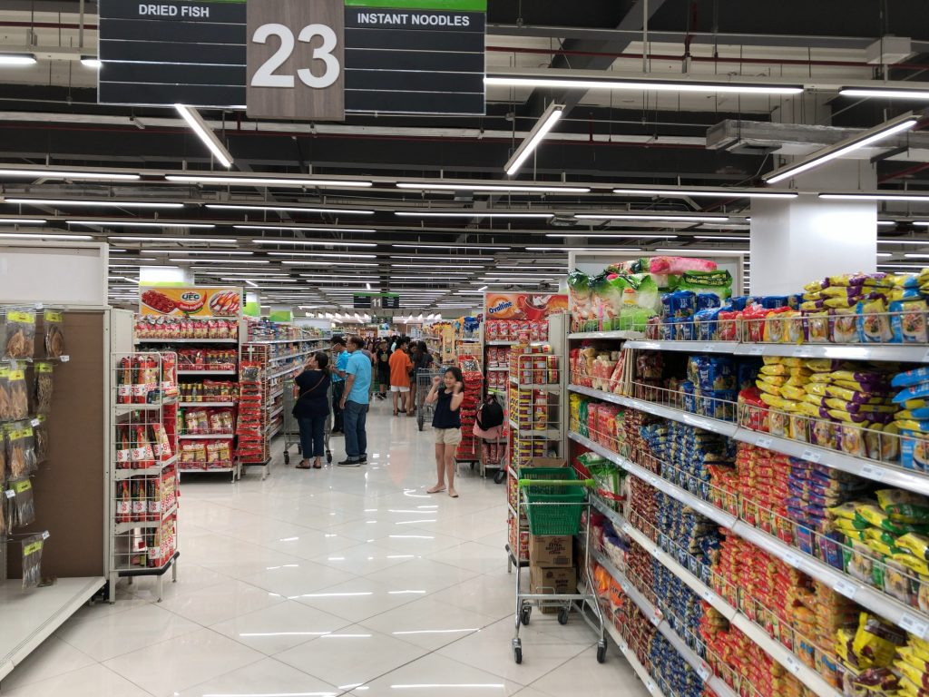 Metro supermarket アヤラモール セブ