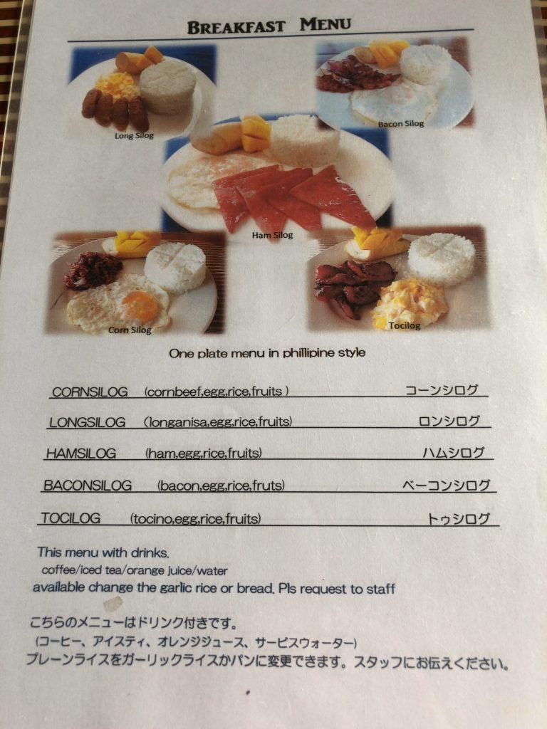 朝食メニュー 青空シーサイドマクタン