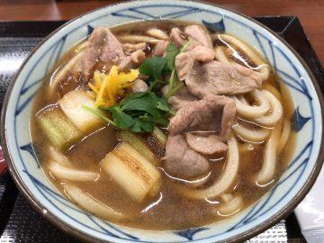 鴨ネギうどん 丸亀製麺