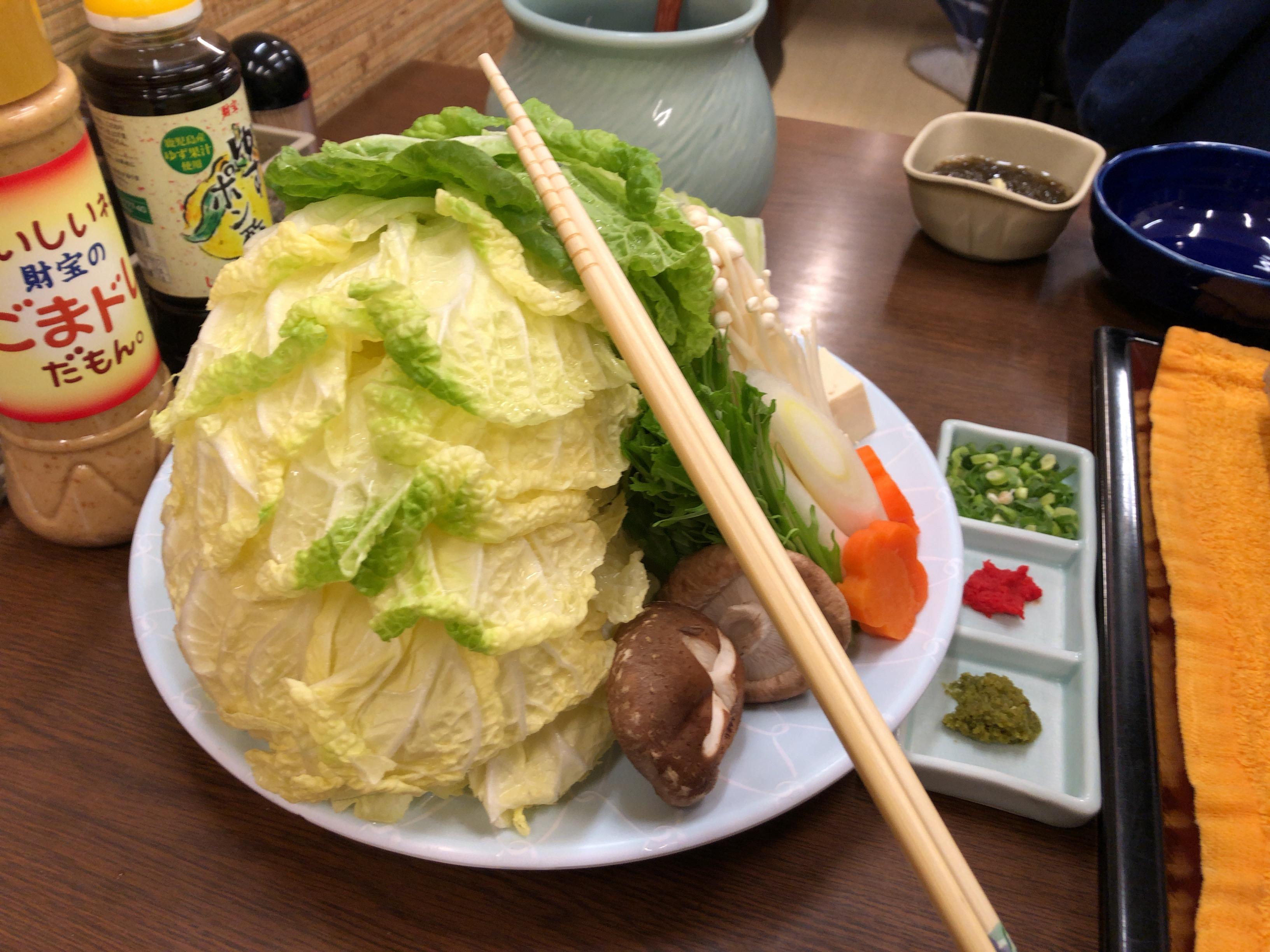 黒豚しゃぶしゃぶ野菜 薩摩明治村